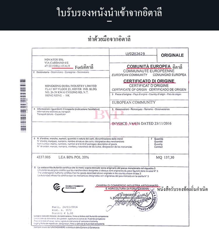 泰国牛皮证书.jpg